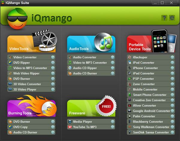 free-dvd-copy-software-IQmango